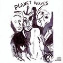 Planet Waves album cover