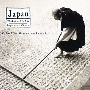 Shakuhachi-The Japanese Flute album cover