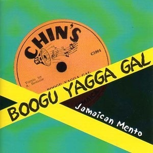 Boogu Yagga Gal album cover