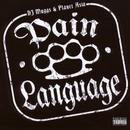 Pain Language album cover
