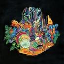 Ears album cover