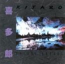 Astral Voyage album cover