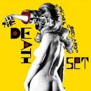 Michel Poiccard album cover