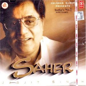 Saher album cover
