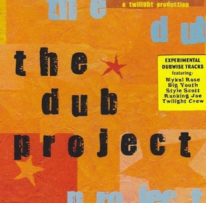 The Dub Project album cover