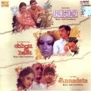 Rajnigandha~ Chhoti Si Ba... album cover