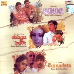 Rajnigandha~ Chhoti Si Baat~ Annadata album cover