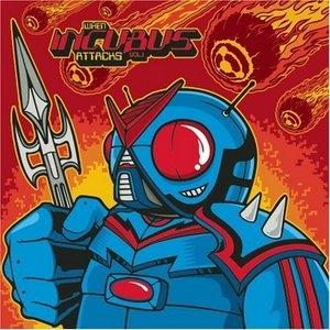 When Incubus Attacks Vol.1 (EP) album cover