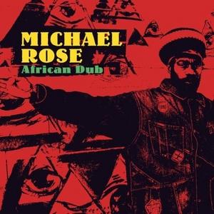 African Dub album cover