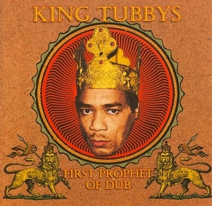 First Prophet Of Dub album cover