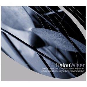 Wiser album cover