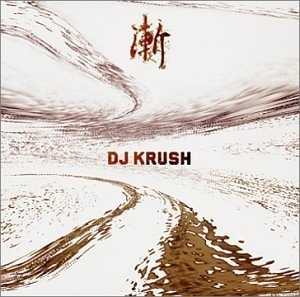 Zen album cover