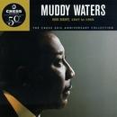 His Best,  1947 To 1955: ... album cover
