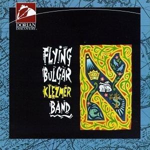 Flying Bulgar Klezmer Band album cover