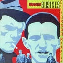 Suburban Rebels album cover