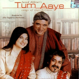 Tum Aaye album cover