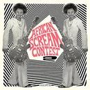 African Scream Contest 2:... album cover