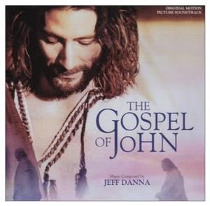 The Gospel Of John album cover