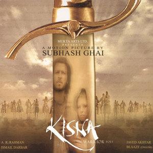 Kisna: The Warrior Poet album cover