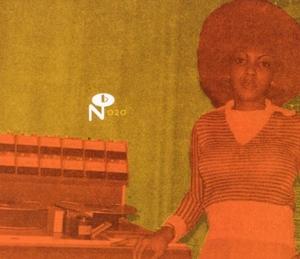 Eccentric Soul: The Tragar & Note Labels album cover