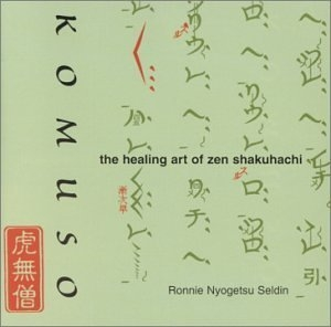 Komuso: The Healing Art Of Zen album cover