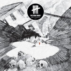 Engine Of A Million Plots album cover