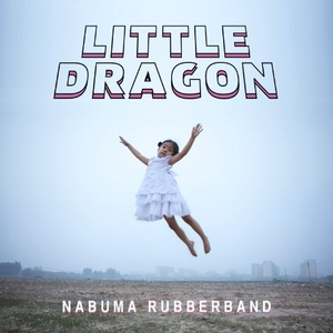 Nabuma Rubberband album cover