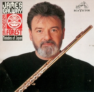 The Enchanted Forest-Melodies Of Japan album cover