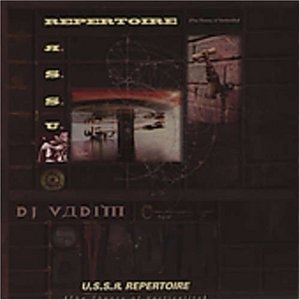 U.S.S.R. Repertoire (The Theory Of Verticality) album cover