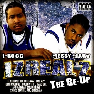 Isrealz: Tha Re-Up album cover