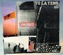Electr-O-Pura album cover