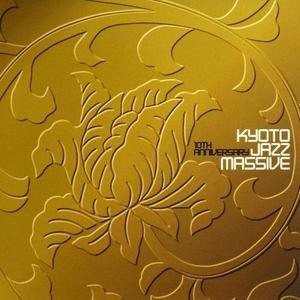 10th Anniversary album cover