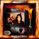 Greatest Hits (Vanguard) album cover