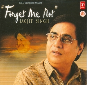 Forget Me Not album cover