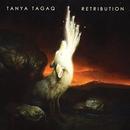 Retribution album cover