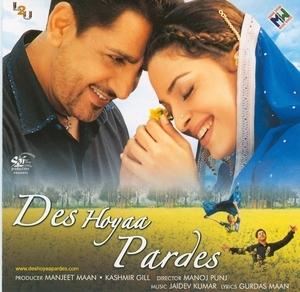 Des Hoyaa Pardes album cover