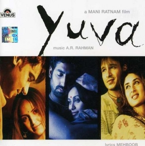 Yuva album cover