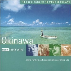 The Rough Guide To Okinawa album cover