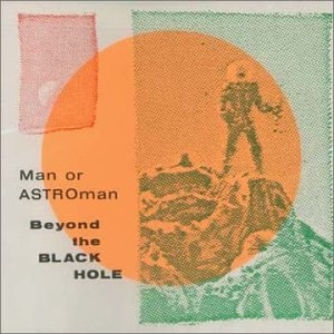 Beyond The Black Hole album cover