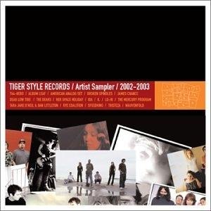 Tiger Style Records Sampler album cover