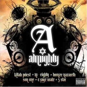 Original S.I.N. album cover