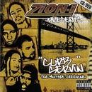 Curb Servin: The Mixtape ... album cover