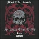 Stronger Than Death album cover