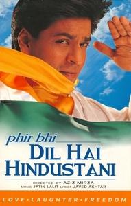 Phir Bhi Dil Hai Hindustani album cover