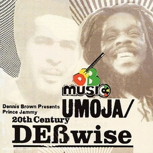 Presents Prince Jammy Umoja~ 20th Century Debwise album cover