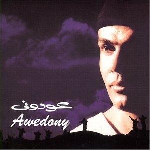 Awedony album cover