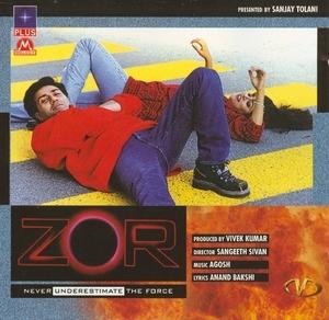 Zor album cover