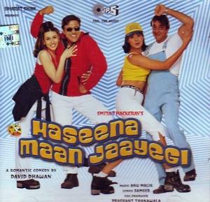 Haseena Maan Jaayegi album cover