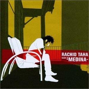 Made In Medina album cover
