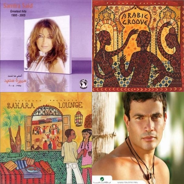 Arab Popular